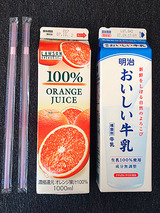 OBJ_牛乳とジュースとストロー