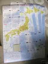 OBJ_Sofmap粗品カレンダー2007