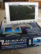 OBJ_7インチテレビ