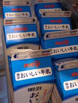 OBJ_おいしい牛乳7本