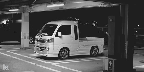 BLAX S500P Hijet Truck Jumbo Body Kit