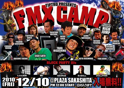 FMX CAMP
