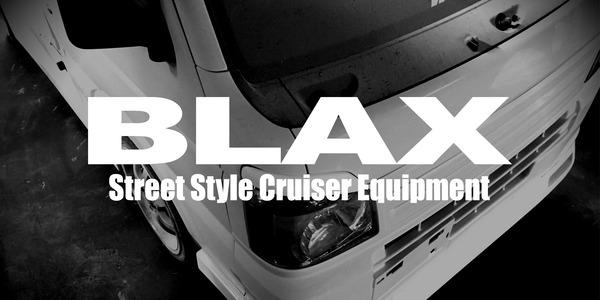 """Coming Soon"" BLAX DA16T Carry Truck Body Kit"