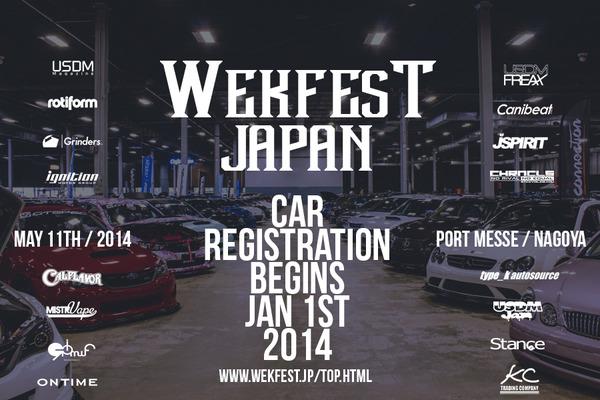 Wekfest Japan infomation Pt3