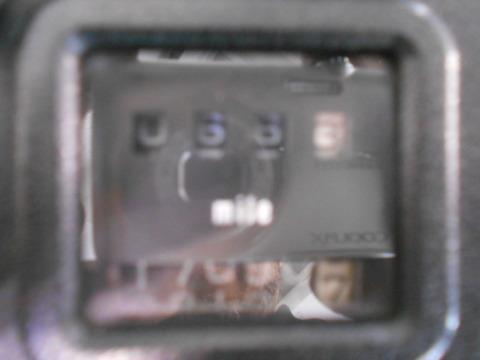 DSCN0808