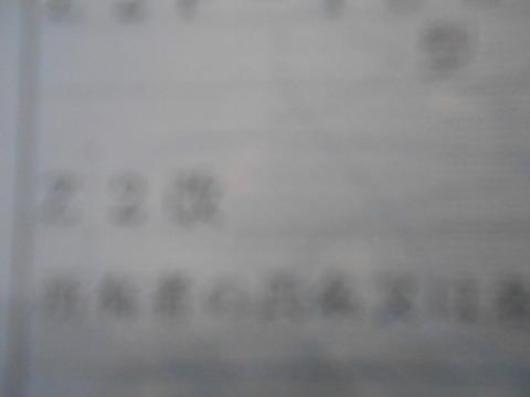 DSCN1402