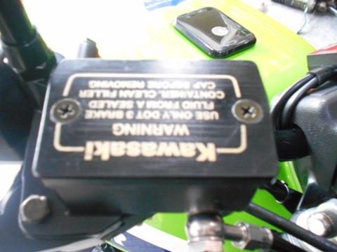 DSCN0835