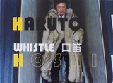 whistle_top