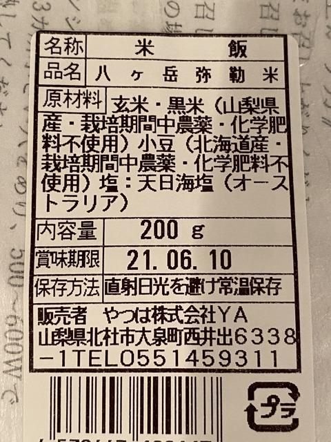 D12916FC-2D95-4D92-B74A-4F5F09146599