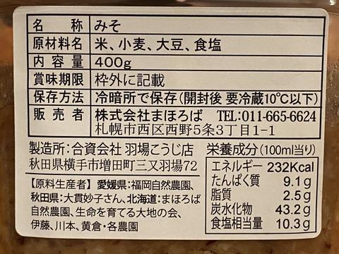 C7E60072-0740-4BEA-8433-AAF51FFFCC10