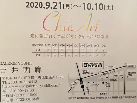 34E569A7-7476-4CE7-8603-294AF5A7180E