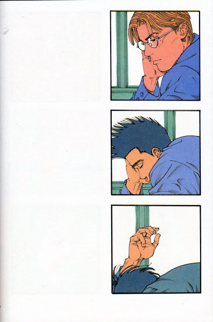 スラムダンク 画集