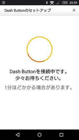 Screenshot_20161226-205015
