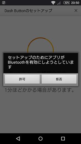 Screenshot_20161226-205002