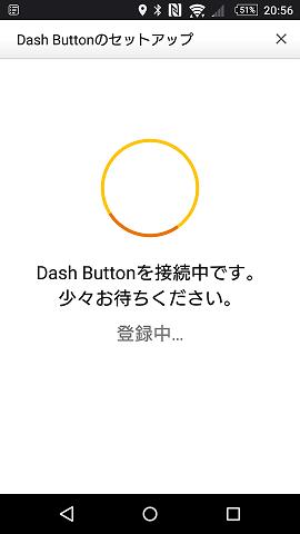 Screenshot_20161226-205645