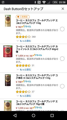 Screenshot_20161226-205851