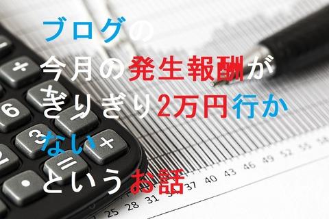 calculator-1680905_1280