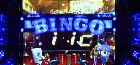 bingo_obi1