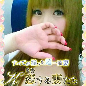 恋する妻たち(鶯谷/人妻デリ)「ありさ(22)」人妻店で見つけた、激しく責めても悦んでくれる可愛い系ぽっちゃり!