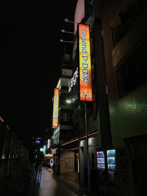 hotel_7696