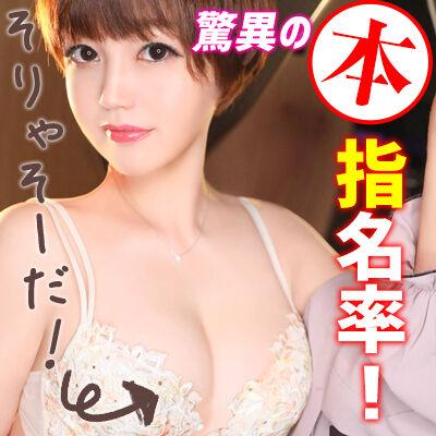 GooGoo(鶯谷/韓デリ)「ピンク(20)」ショートカットの似合うシン・美人! 写真よりもデカいおっぱいの圧がゴイスー!