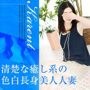 華恋人(鶯谷/人妻デリヘル)にはハリウッド映画にも出た有名女優が在籍していた!? 持田さん(30)の巻