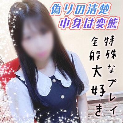 【生写真有】上野デリヘル倶楽部(上野/激安デリ)「あおい(26)」清楚詐欺! こんなに大人しそうなのに脱いだら激しんだもんなあ!
