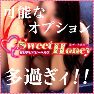 SweetHoney(鶯谷/デリ)「まりあ(29)」積極的に男を包み込む癒しの聖母、イキすぎて漏れちゃう!
