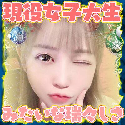 JuicyPang(鶯谷/韓デリ)「サキ(19)」未経験なりに一生懸命ダモ!  ちょっと犯罪臭のするレベルでロリぃ!