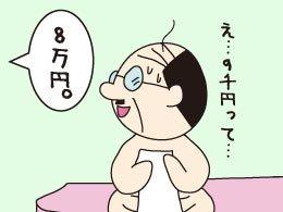 point_img07_b