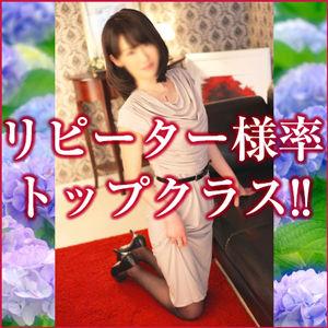 紫陽花(大塚/人妻デリヘル)「矢口(34)」スラッとした奥さまと順当なプレイ。「そうそう、こういうのでいいんだよ」の巻