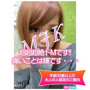 MJK東京(鶯谷/デリヘル) 犯罪的だ! 超ミニマムお嬢ちゃん「ちぃ(19)」をホテルに招き入れるまでの一部始終を徹底攻略の巻