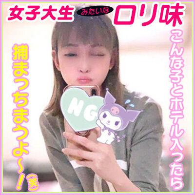 JuicyPang(鶯谷/韓デリ)「サキ(19)」意外に上手いな! 犯罪臭のするロリと〇〇合い!