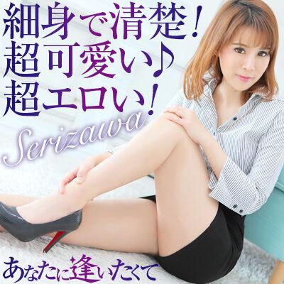 あなたに逢いたくて(鶯谷/人妻デリ)「芹沢(29)」容姿端麗な若妻のパイパンは良く濡れる、愛し合う恋人同士のようなあっという間の90分!