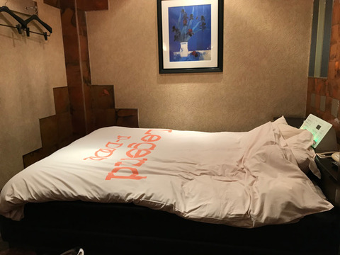 hotel_7697