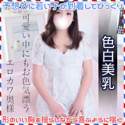 主婦の火遊び(鶯谷/人妻デリ)「りん(27)」ホンマか? もっと若く見えるスリム優等生ちゃんのホントのトコロ!
