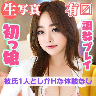 【生写真】JuicyPang(鶯谷/韓デリ)「桜(19)」積極性S級! カレシとしかしたことないウブっ娘に教え込んじゃおう!