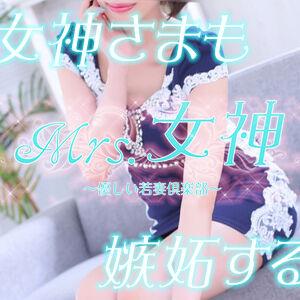 Mrs.女神(大塚/人妻デリ)「ななせ(28)」男を悦ばせるしつこいほどの攻め! 元々エロいことが好きなんですね!