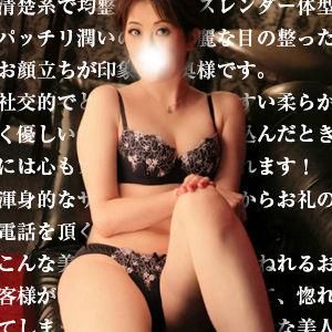 見返り美人(鶯谷/人妻デリ)「平原(38)」激レアの写真信用度MAX! 珍しいスレンダー嬢が献身的で丁寧なサービス!
