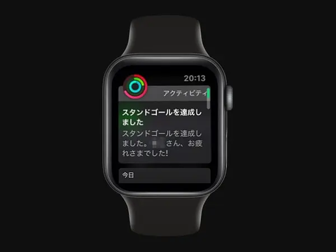 applewatch-activity-goal