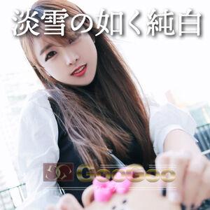 GooGoo(鶯谷/韓デリ)「ラベンダー(20)」こりゃ珍しい! きちんと優しい人あたりで仕事もこなす素敵韓デリ。欲望に弩ストレートな韓娘とイチャラブ!