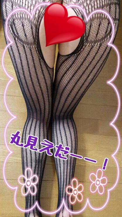 【鶯谷 韓国デリヘル】シェリー ピンクスター 今、話題の川本真琴似の従順娘!