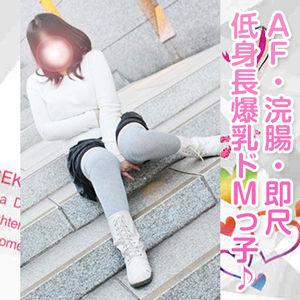 日暮里サンキュー(日暮里/デリ)「かりな(24)」【久々の地雷報告】全てのヤベーオプションOKのはずの彼女が実は……!