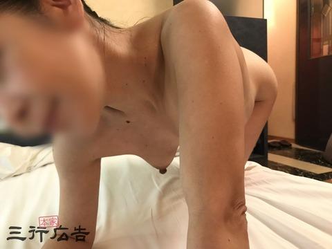 IMG_9429_result