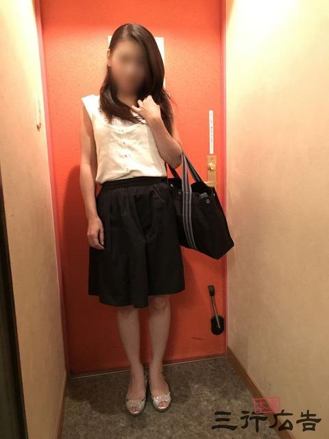 IMG_9309_result