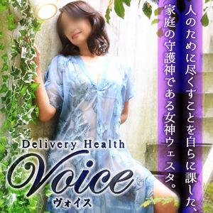 VOICE(鶯谷/熟女デリ)「茜(49)」 ノリ良し穴良し吸引良し! 優しいお姉さんが下品に吸いまくってくれるバキューム顔をする瞬間!