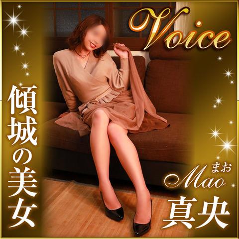 voice_800x800