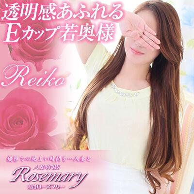 鶯谷ローズマリー(鶯谷/人妻デリ)「礼子(31)」菅野〇穂似の若妻さんのフェラはかなり上手い!綺麗なカップに長めの乳首は芸術のよう、、