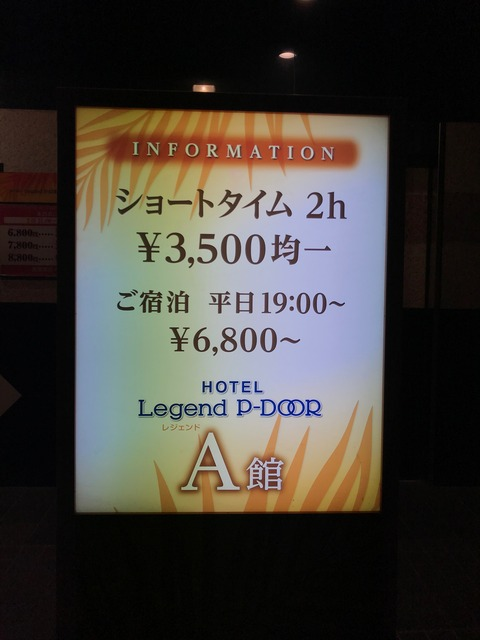 IMG_6701