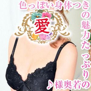 倶楽部愛(鶯谷/人妻デリ)「かな(32)」お写真通りの若妻が来た! 即即みたいなスピード感で最後まで突き進んじゃう!